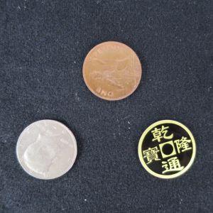 Coin Magic Perfect Power 3 2 Silver 1 Copper incl. DVD