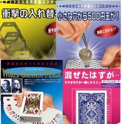 Tenyo 2021 - alle vier Artikel