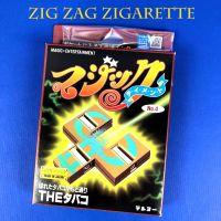Zig-Zag-Cigarette