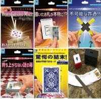 Tenyo 2020 - alle sechs Artikel