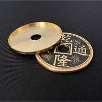 Chinese Palace Coin - Shell (Morgan Size, Brass)
