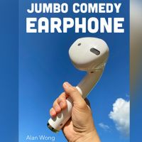 JUMBO COMEDY EARPHONE by Alan Wong
