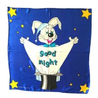 Good Night - Tuch 45 cm