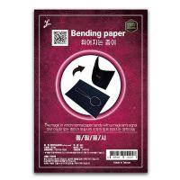 Bending Paper by JL Magic