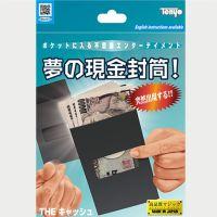 The Cash - Tenyo 2022