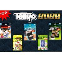 Tenyo 2022 - Alle 5 Neuheiten