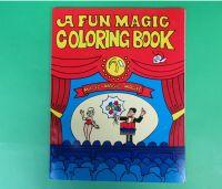 Zaubermalbuch - Austauschbuch