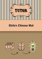 Okito's Chinese Mat