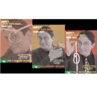 DOWNLOAD: Expert Rope Magic Made Easy by Daryl - Volume 1-3
