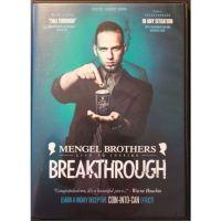 DVD Breakthrough by Johannes Mengel