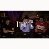 DVD Magic from my heart - Juan Tamariz