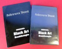 Dondrakes Schwarze Kunst - Broschüre und DVD - komplett -