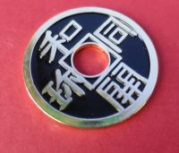 Chinese Coin (Black – Ike Dollar Size)