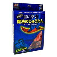 Flying Carpet - Tenyo 2012