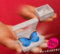 Magic Butterfly - Tenyo 2015
