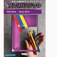 Mind Stick - Tenyo 2018