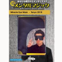 Miracle  Eye Mask - Tenyo 2018