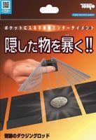 Miracle Dowsing Rods - Tenyo